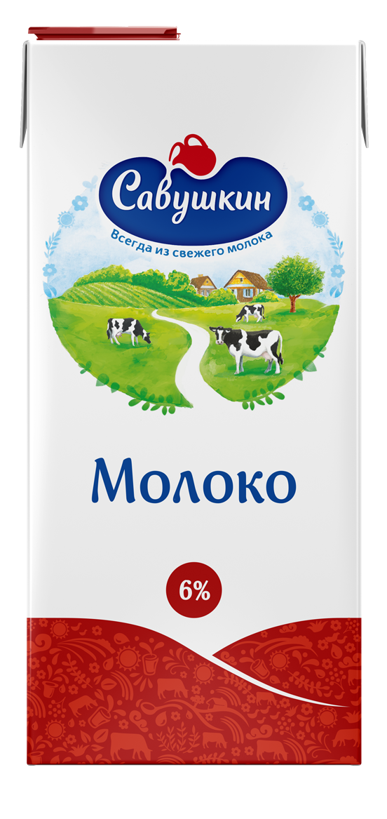 Savushkin
